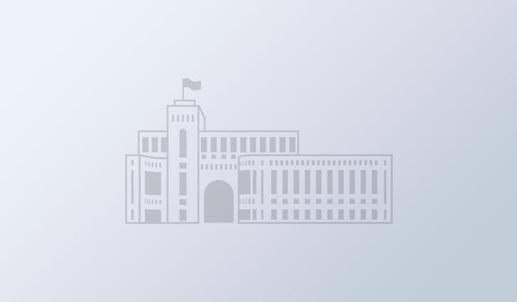 Հայաստանի ուսումնական հաստատություններ ընդունելության մասին